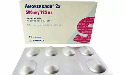 Амоксиклав для лечения инфекции даже в период беременности