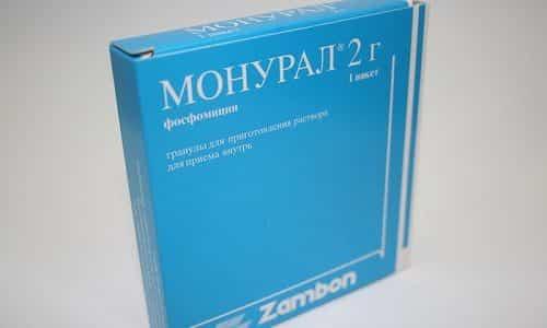 При бактериальной природе заболевания пациенту назначают препарат Монурал