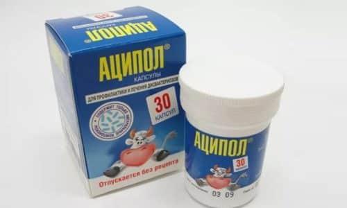 Аципол оказывает разрушительное воздействие на патогенные микроорганизмы и выполняет иммуномодулирующую функцию