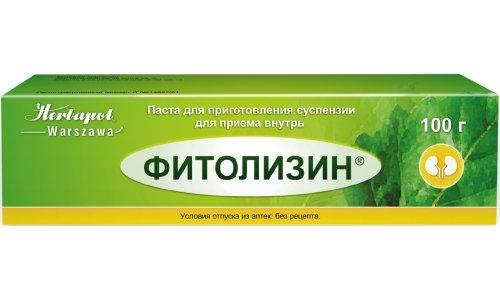 Фитолизин помогает быстро снять симптомы острого цистита в домашних условиях